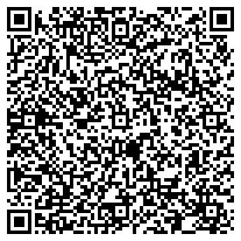 QR-код с контактной информацией организации Биклин, СПД (Beclean)