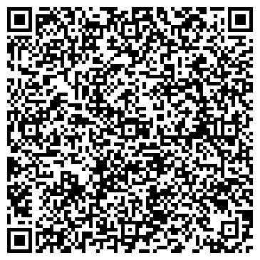 QR-код с контактной информацией организации Эксклюзив Дизайн, ЧП