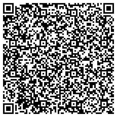 QR-код с контактной информацией организации Универсальный Уборщик Алчевск, ЧП