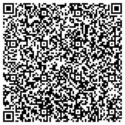 QR-код с контактной информацией организации ООО Профессиональные клининговые технологии