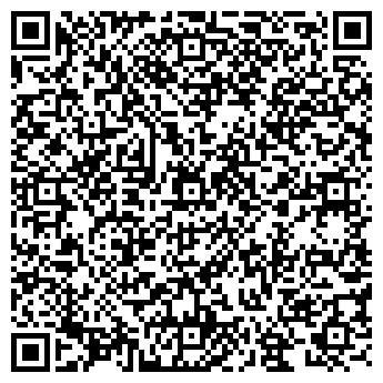QR-код с контактной информацией организации Вавеллит, ООО (Vavellit)