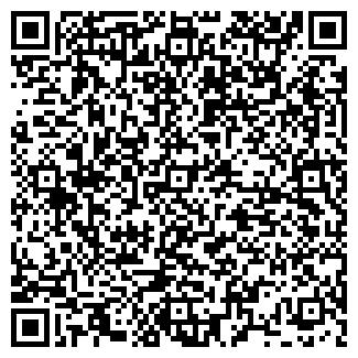 QR-код с контактной информацией организации Мастер клин, СПД (Master Clean)