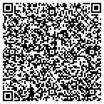 QR-код с контактной информацией организации Диамант, Клининговая компания