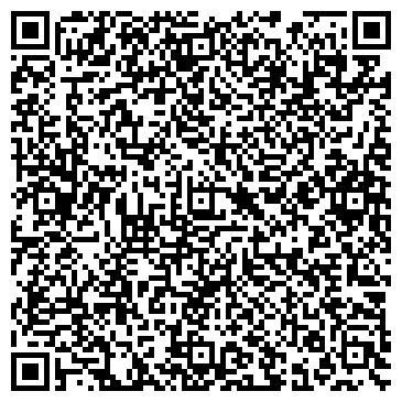 QR-код с контактной информацией организации Клининговая компания Profclean, ЧП