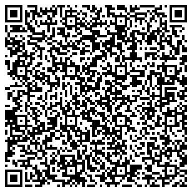 QR-код с контактной информацией организации «Учебный Центр «Перспектива»