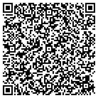 QR-код с контактной информацией организации Строй Юг, ООО