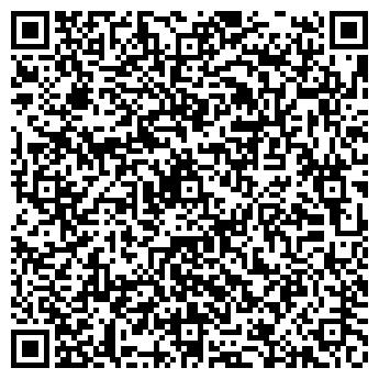 QR-код с контактной информацией организации Чистое небо, ООО