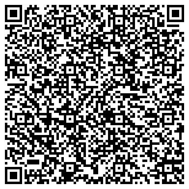 QR-код с контактной информацией организации Клининговая компания CleanHouse, ООО