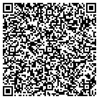 QR-код с контактной информацией организации Комфорт ВИП, ЧП