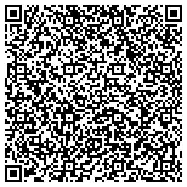 QR-код с контактной информацией организации Строительная фирма Толмакс, ЧП