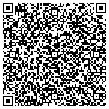 QR-код с контактной информацией организации Cleaning Service Company, ООО