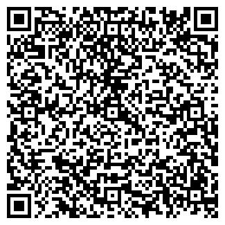 QR-код с контактной информацией организации Компания Марокс Maroks, ЧП