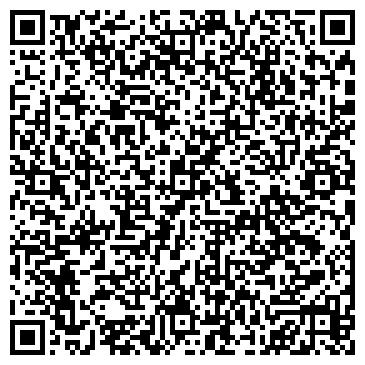 QR-код с контактной информацией организации Дом Быта Лотус Премиум, ООО