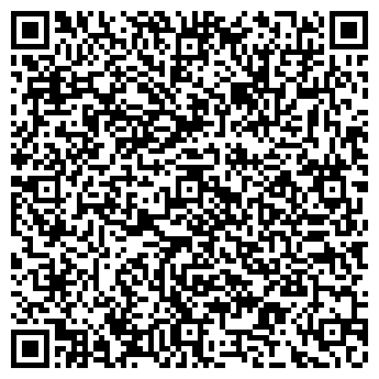 QR-код с контактной информацией организации Спецспектор, ООО