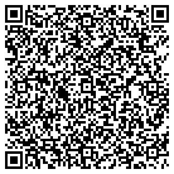 QR-код с контактной информацией организации Мой Cleaning, ООО