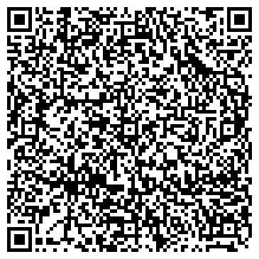 QR-код с контактной информацией организации Керама-стиль, ООО