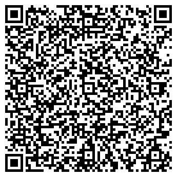QR-код с контактной информацией организации Пандора, ООО
