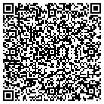 QR-код с контактной информацией организации БЛИСТО, ООО