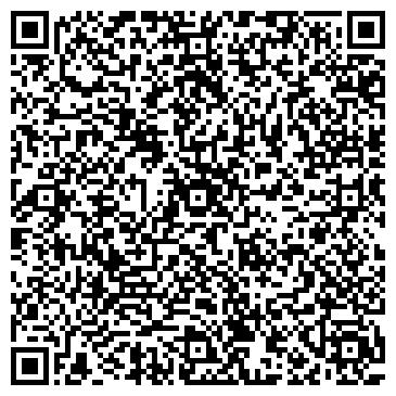 QR-код с контактной информацией организации Чудесный дом дорстрой, ООО