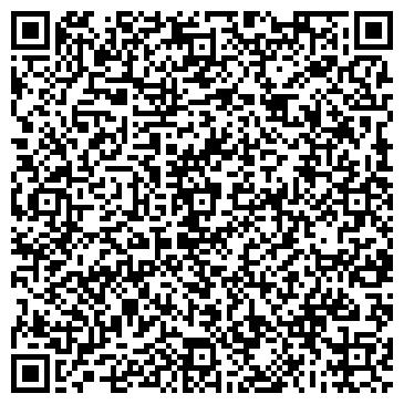 QR-код с контактной информацией организации Дорожное управление - 83, ЧП