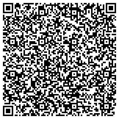 QR-код с контактной информацией организации Клининговые услуги Keep House, ЧП