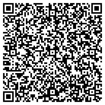 QR-код с контактной информацией организации Рио Клининг, ЧП