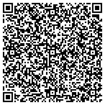 QR-код с контактной информацией организации Вертикаль, ЧП