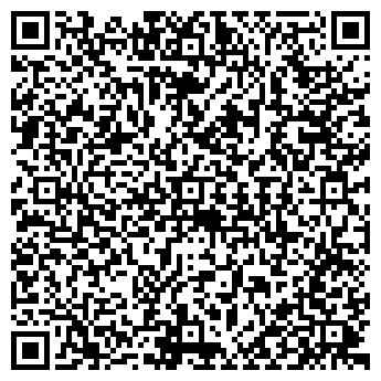 QR-код с контактной информацией организации Клининг плюс, ООО