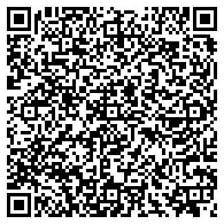 QR-код с контактной информацией организации Save, ЧП