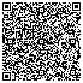 QR-код с контактной информацией организации Услуги Спецтехники, ООО