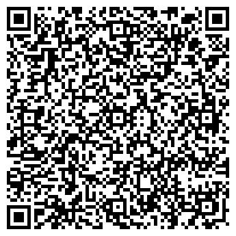 QR-код с контактной информацией организации Альфа Буд Плюс, ЧП