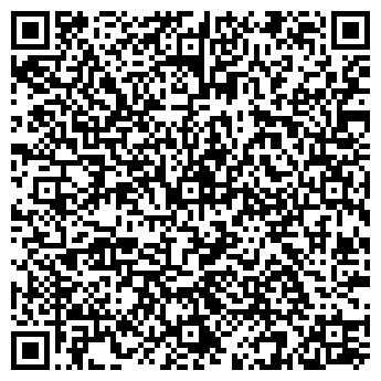 QR-код с контактной информацией организации Хорса, ООО