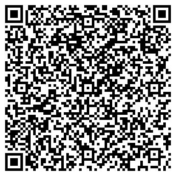 QR-код с контактной информацией организации Компания ТКС, ООО