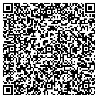 QR-код с контактной информацией организации Елитпарк(Elitpark), OOO