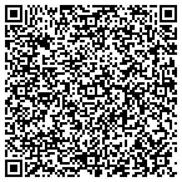 QR-код с контактной информацией организации Эмбис, ООО (Ембіс)