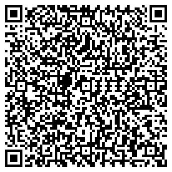 QR-код с контактной информацией организации Лора-Ю.С., ООО