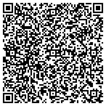 QR-код с контактной информацией организации Бассейн и Сад, ЧП