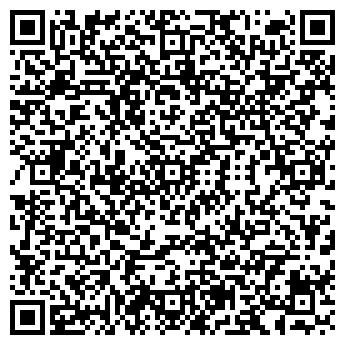 QR-код с контактной информацией организации Артули, ООО
