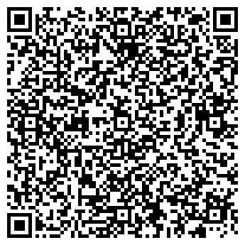 QR-код с контактной информацией организации Атлантикпул, ООО