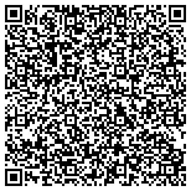 QR-код с контактной информацией организации A. Ge interior design (Эй Джи интериор дизайн), ЧП