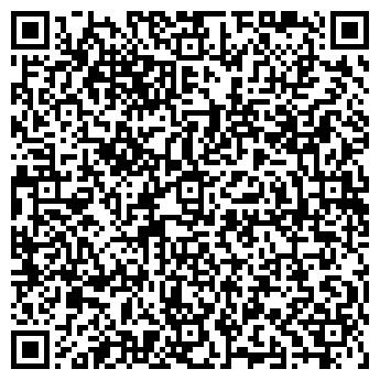 QR-код с контактной информацией организации Гармония ремонта, ООО