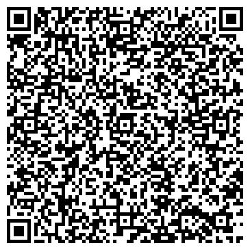 QR-код с контактной информацией организации Дизайн студия Kubik-Rubik, ООО