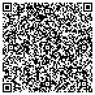 QR-код с контактной информацией организации Мраморный Двор, Компания