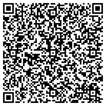 QR-код с контактной информацией организации Юника, Компания, ООО