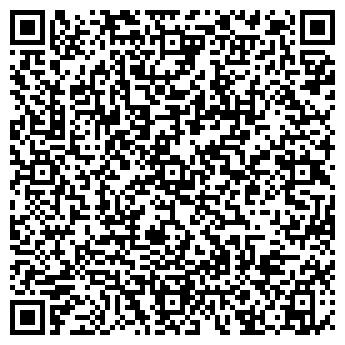 QR-код с контактной информацией организации Дизайн студия ПУФ, ООО