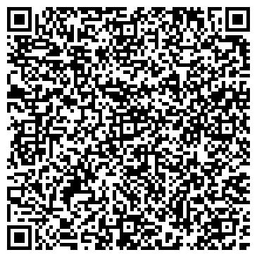 QR-код с контактной информацией организации Винбудмонтажсервис, ООО