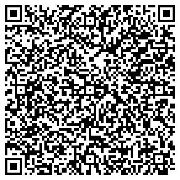 QR-код с контактной информацией организации Lux Vision, ЧП