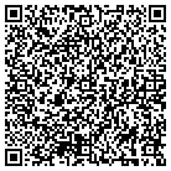 QR-код с контактной информацией организации ВИН дизайн, ЧП