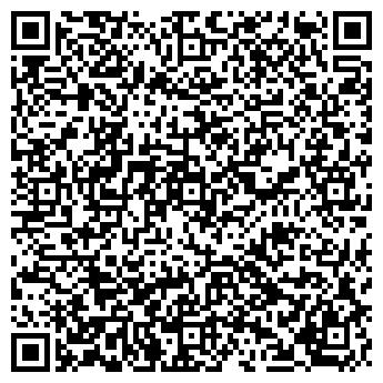 QR-код с контактной информацией организации ДекорА, ООО