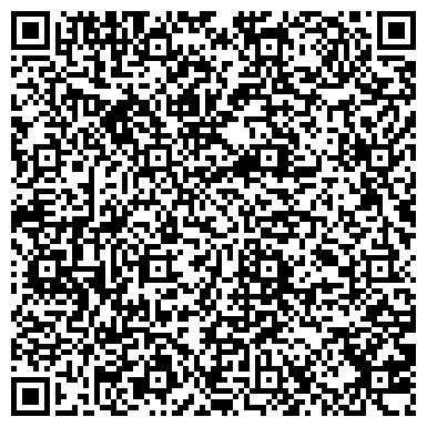 QR-код с контактной информацией организации Багетная мастерская КВАДРАТ, ООО